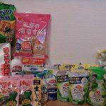 【ウエル活!!】実質33%OFFで花王の洗剤や食品などをまとめ買い!毎月20日はTポイント利用で1.5倍買える!!