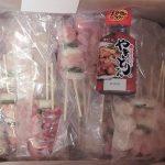 【ふるさと納税】熊本県宇土市 焼き鳥 72本 約2kg 届いた!