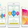 【特茶 健康チャンスNAVI】歩くだけでポイントが貯まるアプリについてまとめてみた!