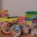 【ウエル活!!】実質33%OFFで食品や日用品をまとめ買い!毎月20日はTポイント利用で1.5倍買える!!